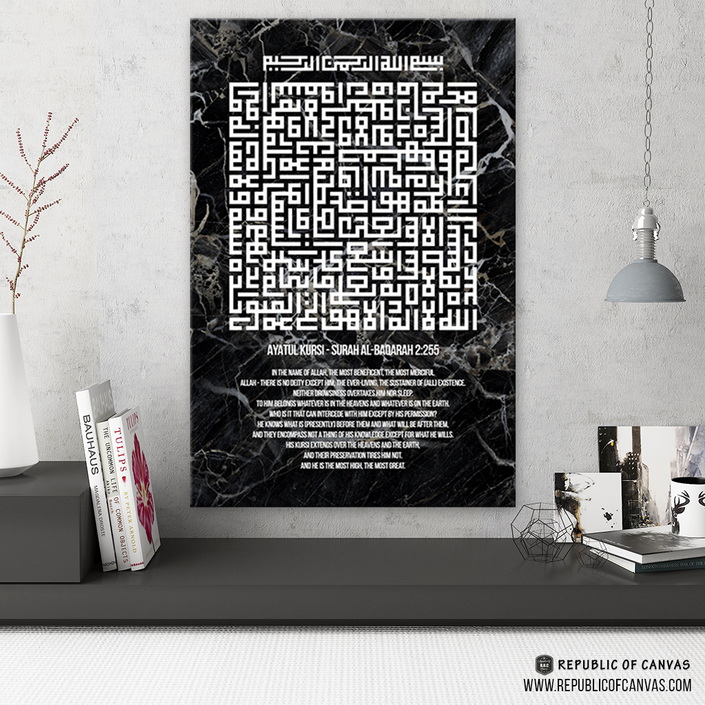 Kufi Style Ayatul Kursi The Throne Verse Black Marble Canvas Poster Canvas Poster Islamic Posters Canvas Wall Art