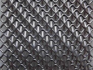 Pin By Industeco On Metal Curtains Boegger Facade Cladding