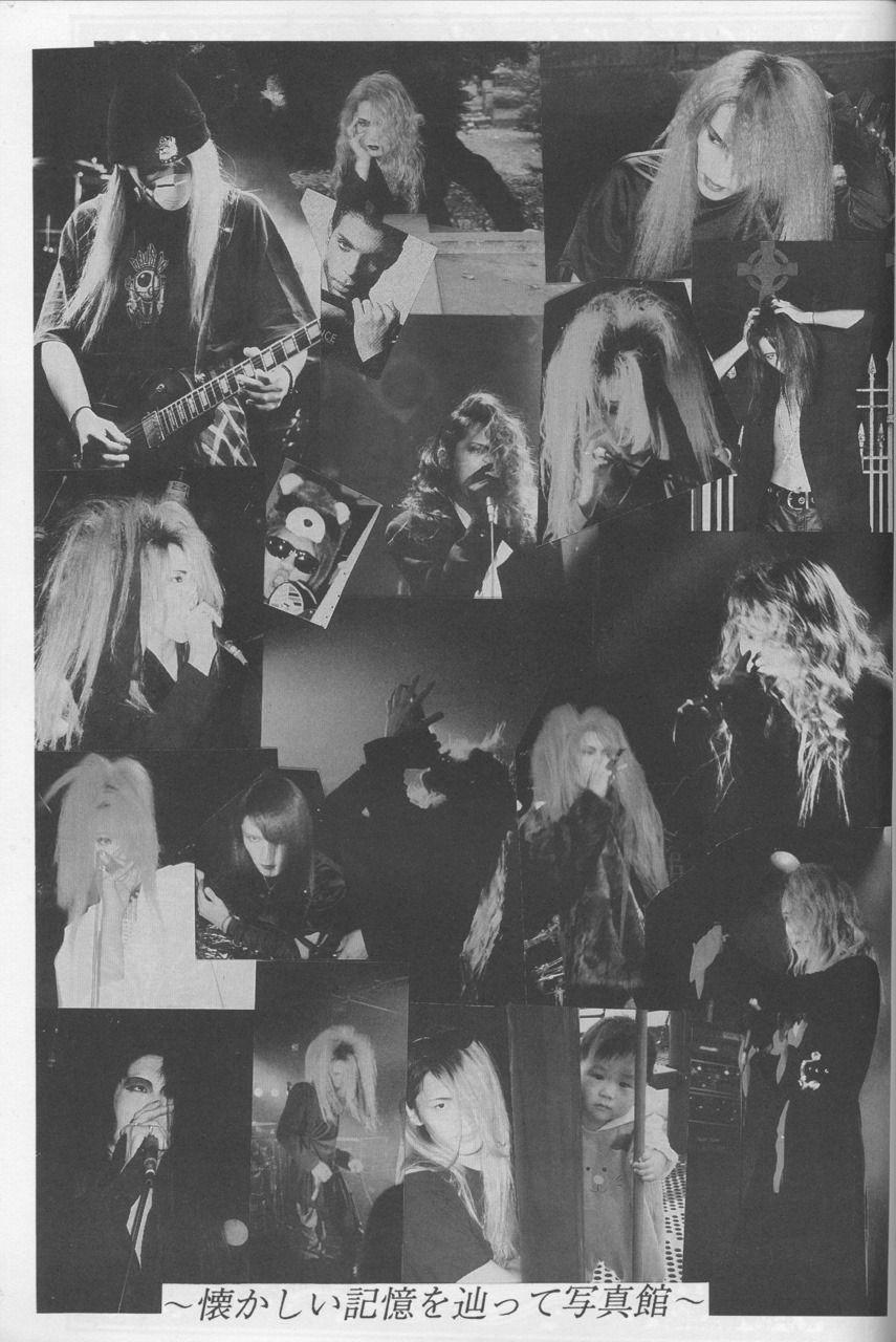 Malice Meezer in 2020 Image collage, Yuki, Rare photos