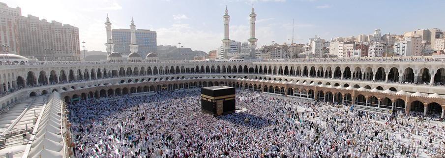 Masjid al-Haram - Kaaba 3d virtual tour   ❤I   Islamic