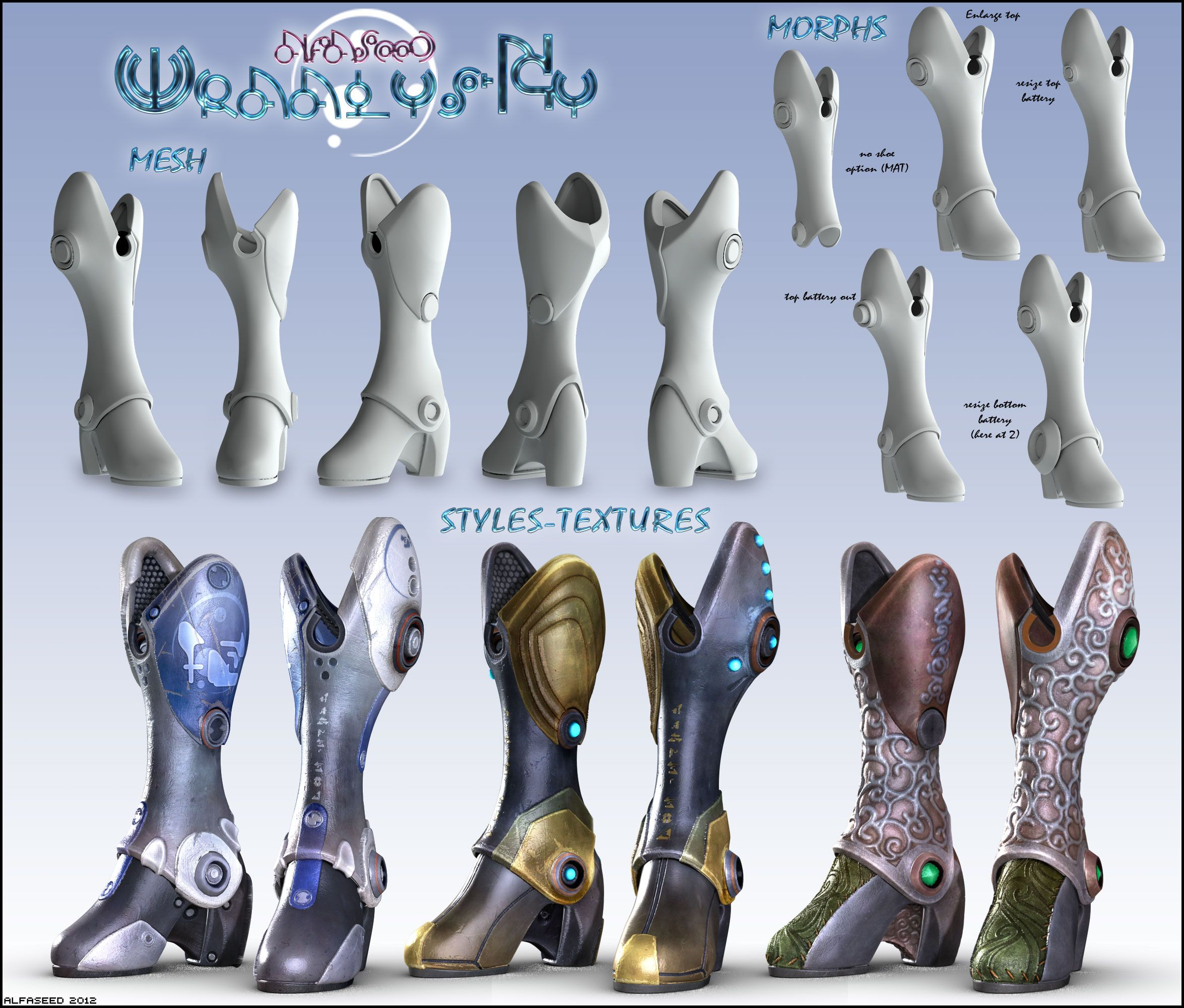 Second Life Marketplace - AG-VM-AS sci fi boots