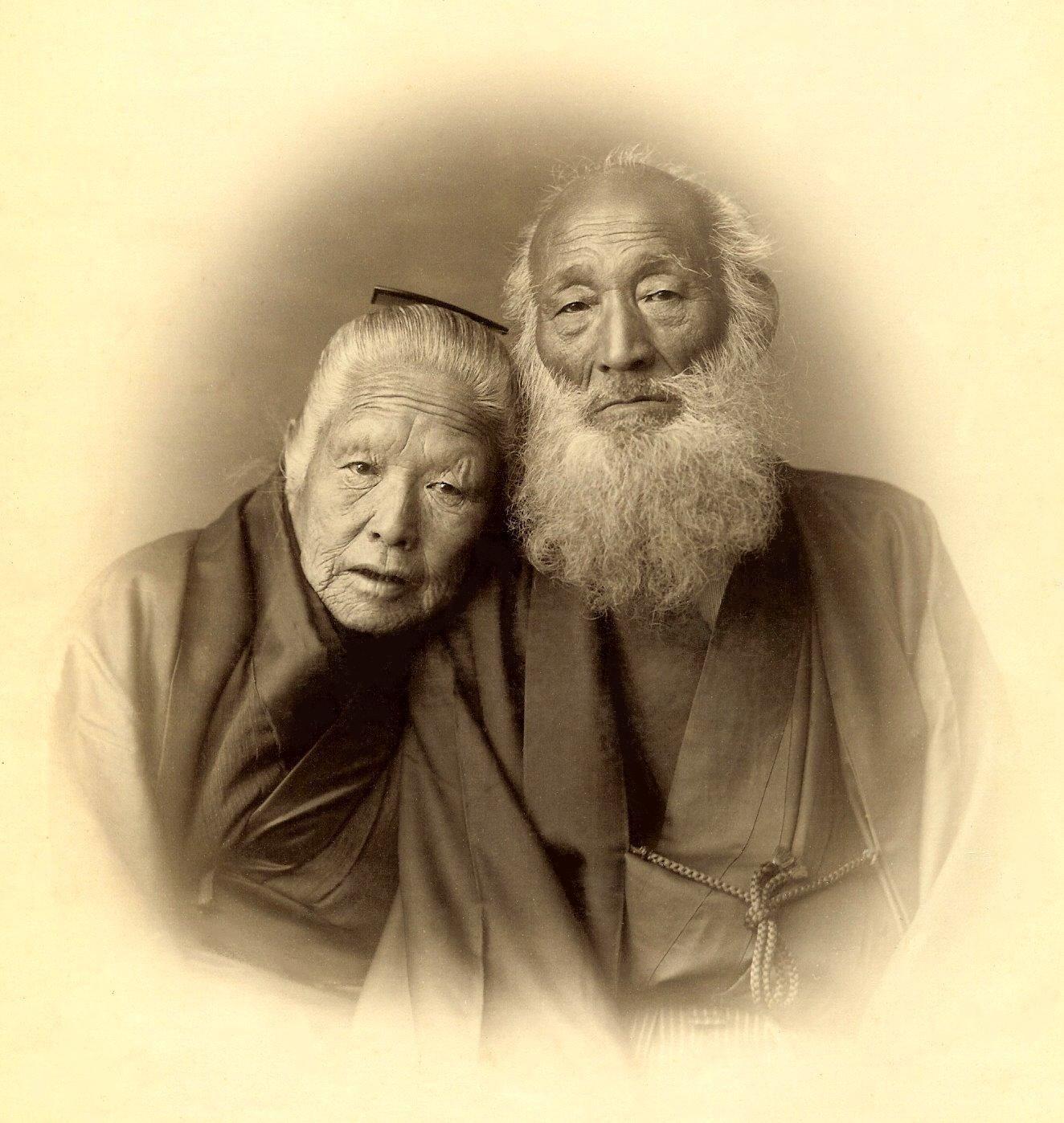 Elderly Japanese Couple ca.1880's