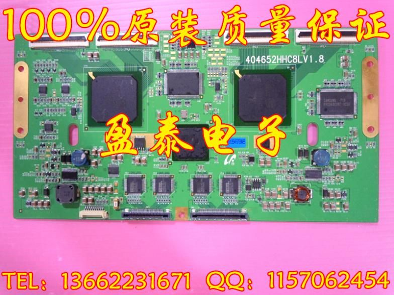 $117.37 (Buy here: http://appdeal.ru/fpq6 ) 404652HHC8LV1.8 logic board LTY460HH-LH2 for just $117.37