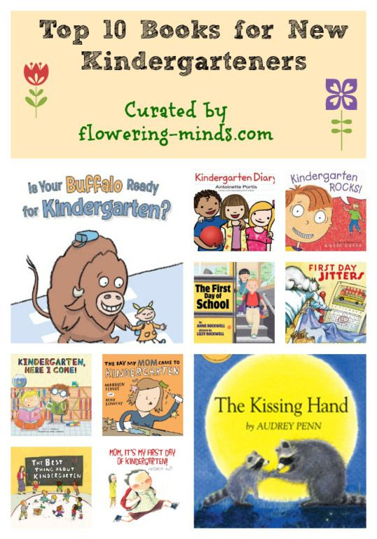 Top 10 Books For New Kindergarteners Book Lists Pinterest