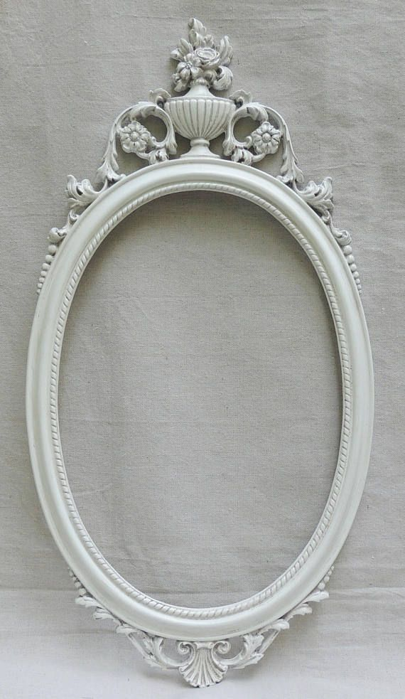 Vintage 14x20 Oval Frame With Urn Ornate White Oval Mirror French Country Frames White Picture Frames Vintage Frames