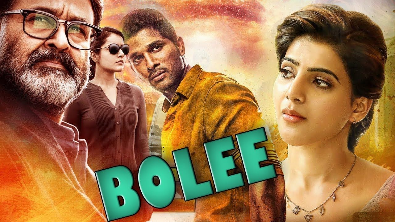 Bolee 2018 New Released Full Hindi Dubbed Movie Adarsh South Movie Movies Telugu Movies Indian Movies