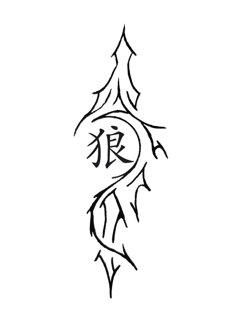 Tribal Wolf Symbol By Aeroblade88 On Deviantart Tattoo Ideas