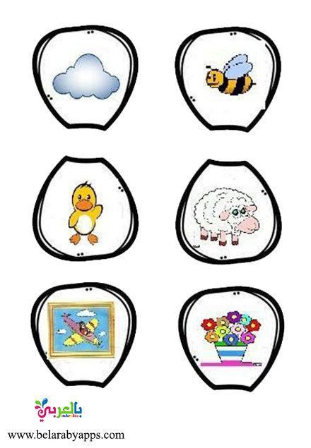 لعبة الحواس الخمسة للاطفال Five Senses Preschool Preschool Activity Books Senses Preschool