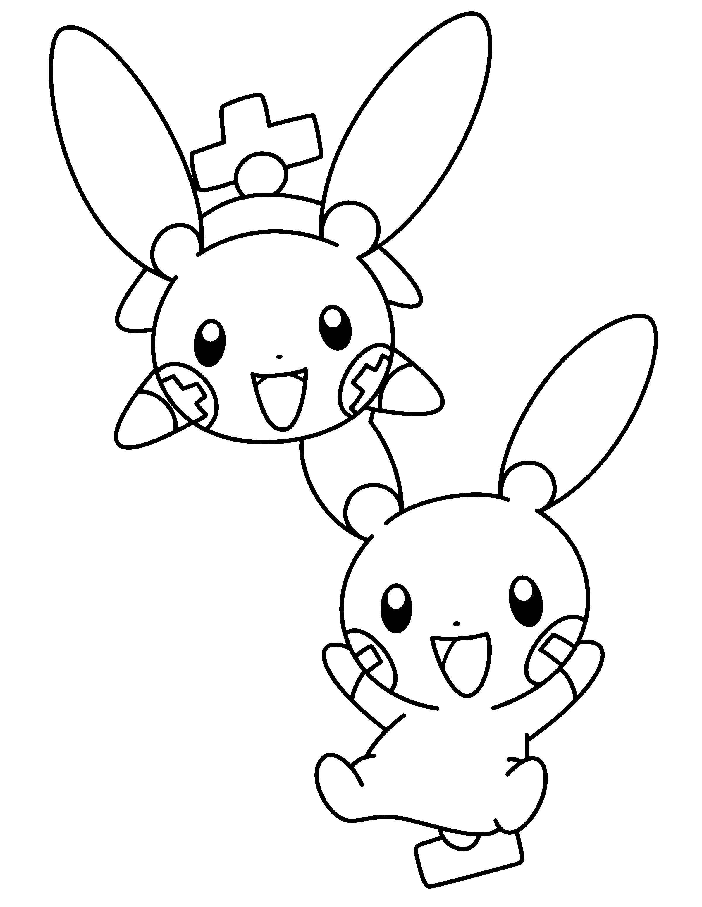 Baby Pokemon Coloring Pages Printable Pokemon Coloring Pokemon Coloring Pages Cute Coloring Pages