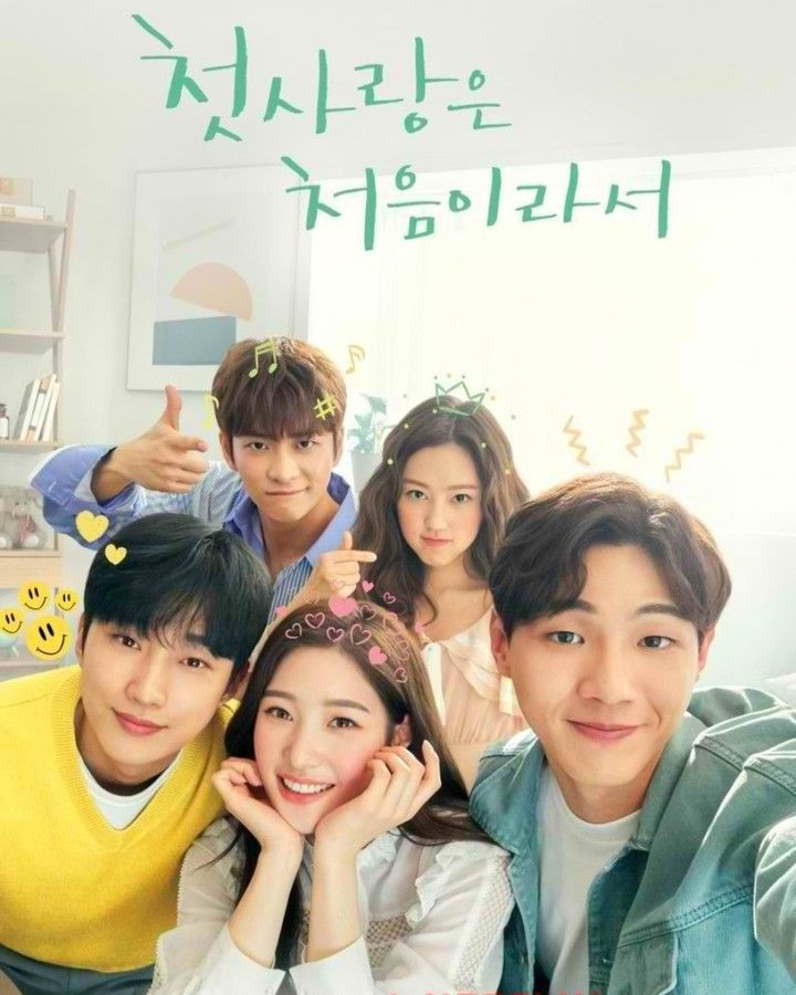 Netflix Releases Poster For New Korean Original Series My First First Love Kdrama Myfirstfirstlove Chec No One Loves Me All Korean Drama Korean Drama List
