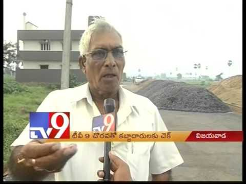 Vijayawada temple land reclaimed by government - Tv9 Effect