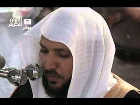 سورة البقرة كاملة ماهر المعيقلي Sourat Al Baqara Maher Al Maaiqli Quran Recitation Quran Youtube