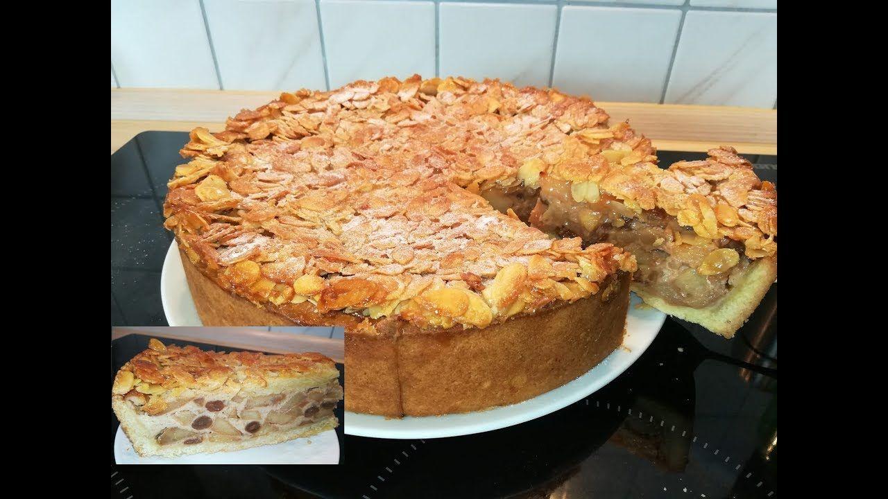 قرصة النحل الالمانية التي ابهرت ضيوفي بشكل جديد او كيكة التفاح الألمانية Food Breakfast Muffin