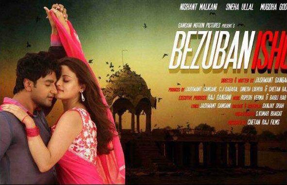 Download Bezubaan Ishq 2015 Hindi Film Mp3 Songs Free Hd Movies Full Movies Download Download Movies