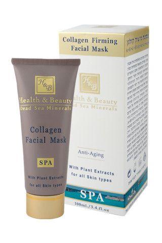 Collagen Firming Facial Mask