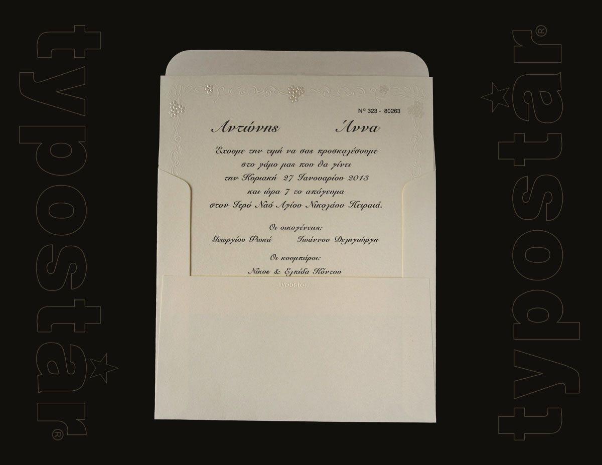 Wedding invitations   Typostar