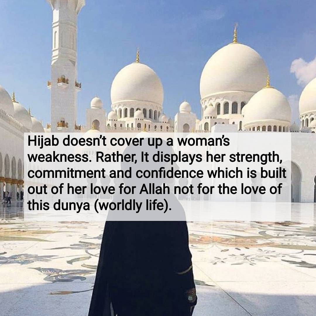 Hijab Is The Command Of Allah S W T Islamic Advice Pinterest