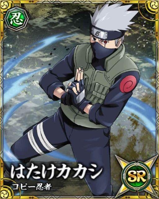 Naruto Shippuden Karten.Kakashi Naruto Anime Naruto