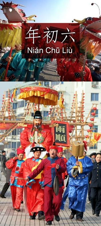 On The Sixth Day Of The Chinese New Year Hangzhou People Visit