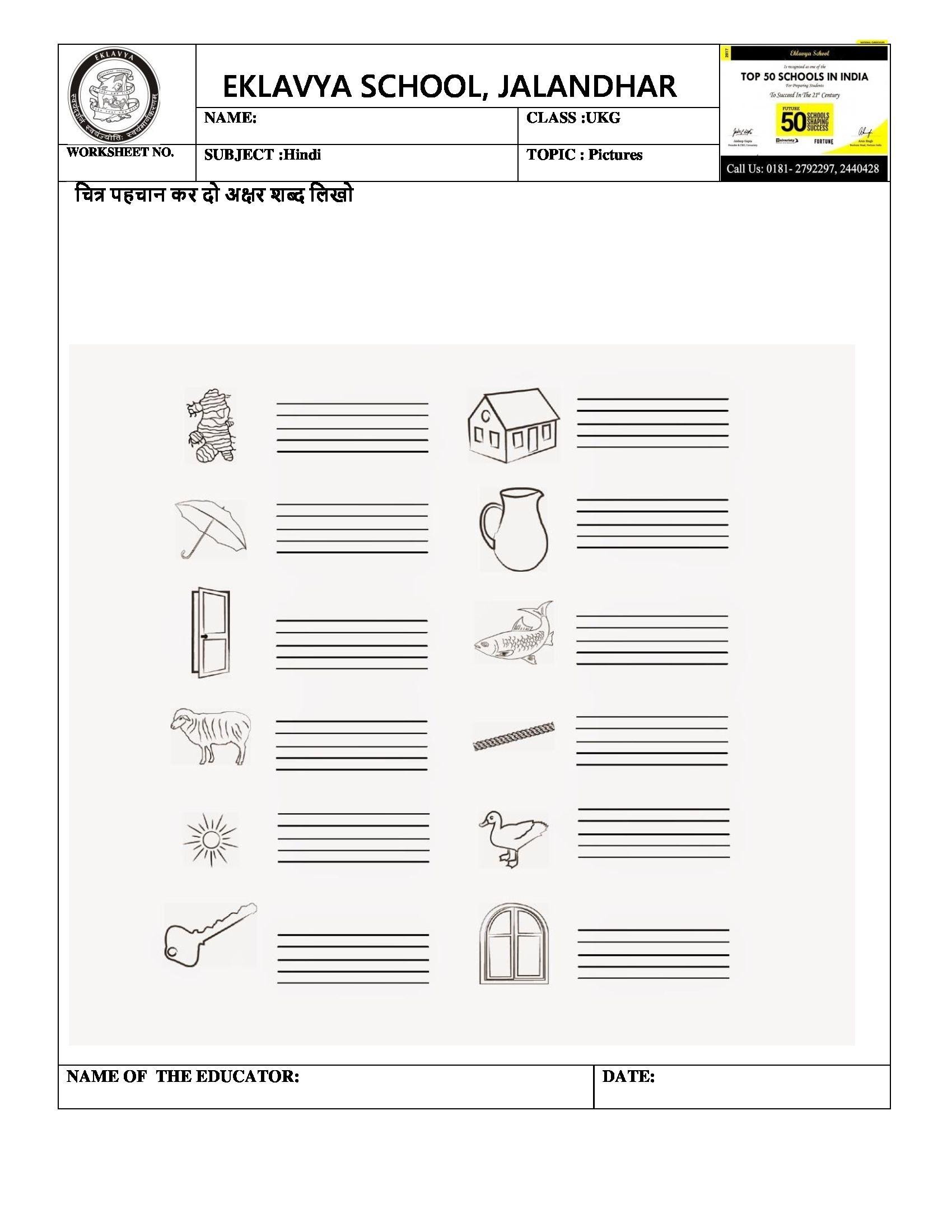 Jr Kg Hindi Worksheet   Printable Worksheets and Activities for Teachers [ 2200 x 1700 Pixel ]