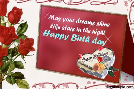 images of birthday cards – Greetings for Birthday Cards