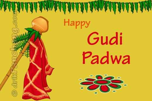 gudi padwa 2015 images marathi sms messages whatsapp facebook status wallpapers httpshar