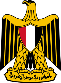 Egypt State Symbols Song Flags And More Egypt Flag Coat Of Arms Egyptian Flag