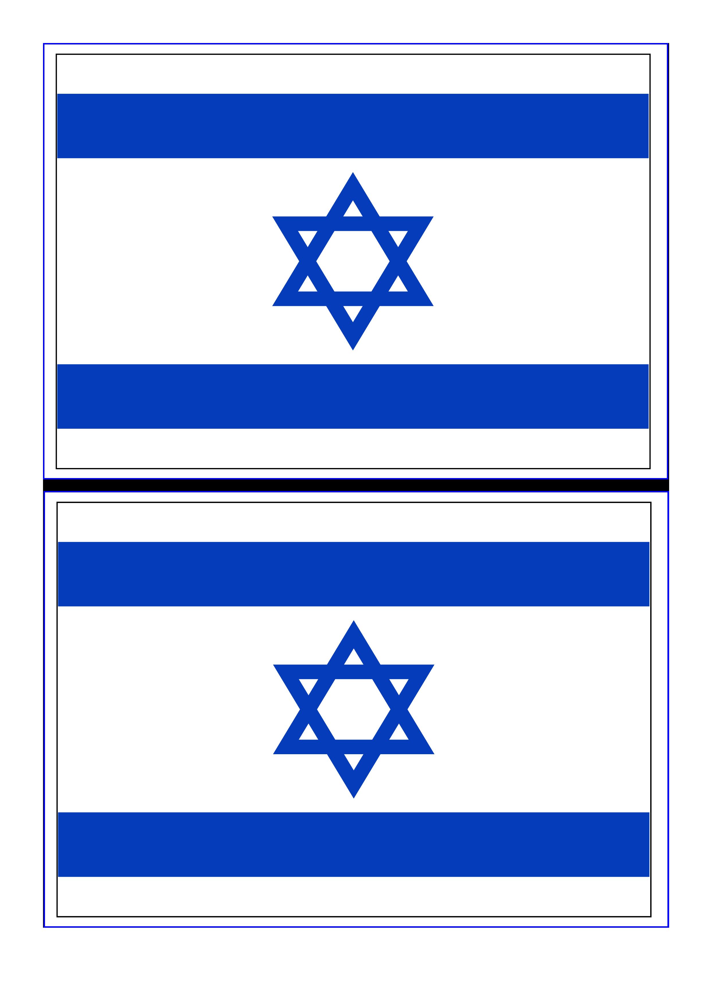 Israel Flag  Free Printable Israel Flag  templates  Pinterest