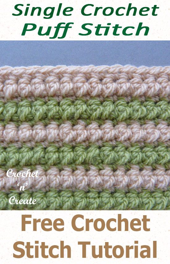 Free Crochet Stitch Tutorial-Single Crochet Puff Stitch - Crochet 'n' Create