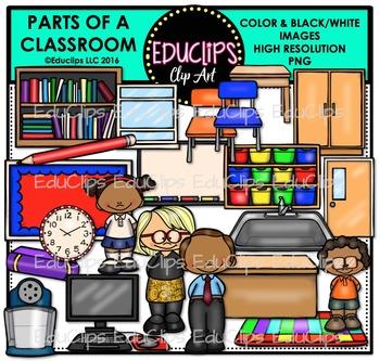 Parts Of A Classroom Clip Art Bundle Educlips Clipart Classroom Clipart A Classroom Classroom
