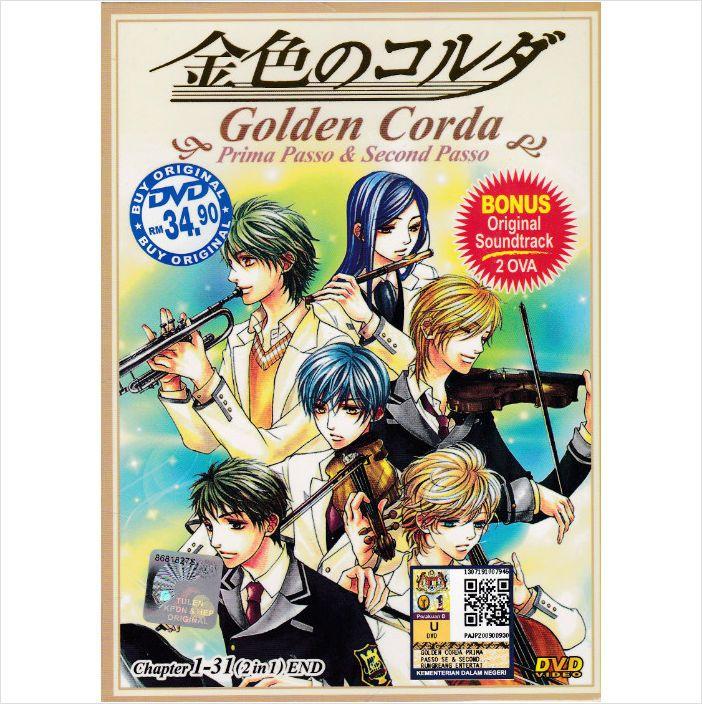 DVD ANIME LA CORDA D'ORO GOLDEN CORDA Prima Passo   Second Passo Vol.1-31End OVA