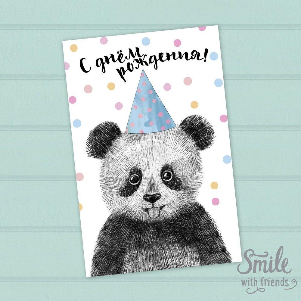 Открытка с днем рождения с пандами, прикольные картинки