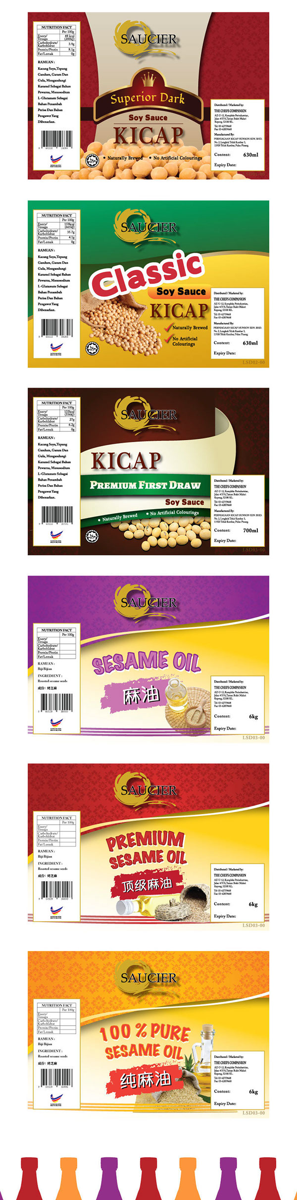 Soy Sauce Label : sauce, label, Sauce, Label, Packaging, Design, Behance, Sauce,, Design,