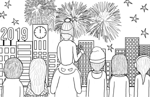 New Year Celebration Firework Coloring Page New year