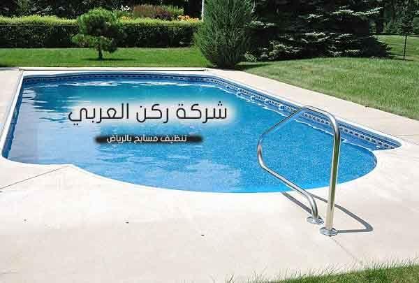 شركة تنظيف مسابح فى الرياض شركة تنظيف مسابح بالرياض تمنح حمامات السباحة الملحقة بالمنزل رفاهية كبيرة لأفراد الأسرة ولكن عل Swimming Pools Pool Outdoor Decor