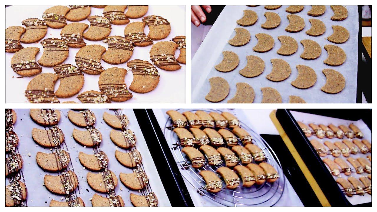 حلوة الكاوكاو ل بدقيق القمح الكامل صحية ةالمذاق جد رائع بدون سكر حلويات العيد 2020 Food Desserts Gingerbread Cookies