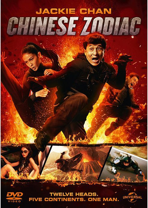 Movie Review: Chinese Zodiac | Stories Watched/Read 2016