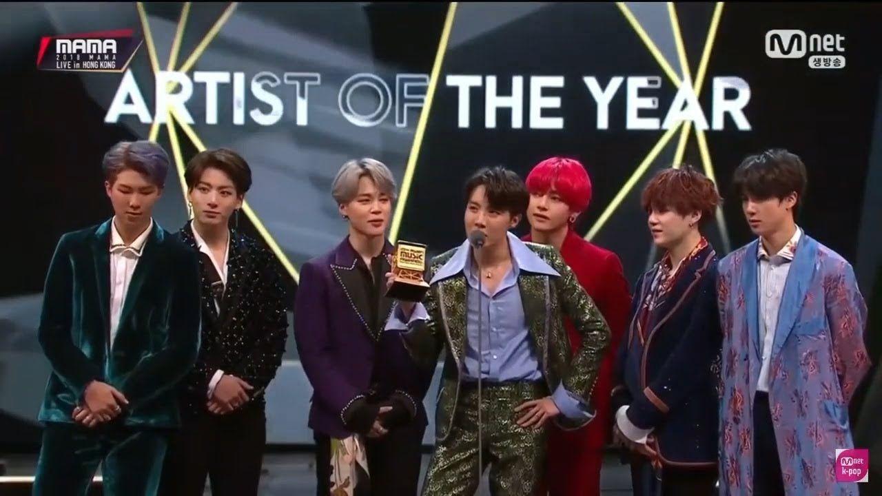 "[Sub Español] BTS gana el Daesang ""Artist of the Year"