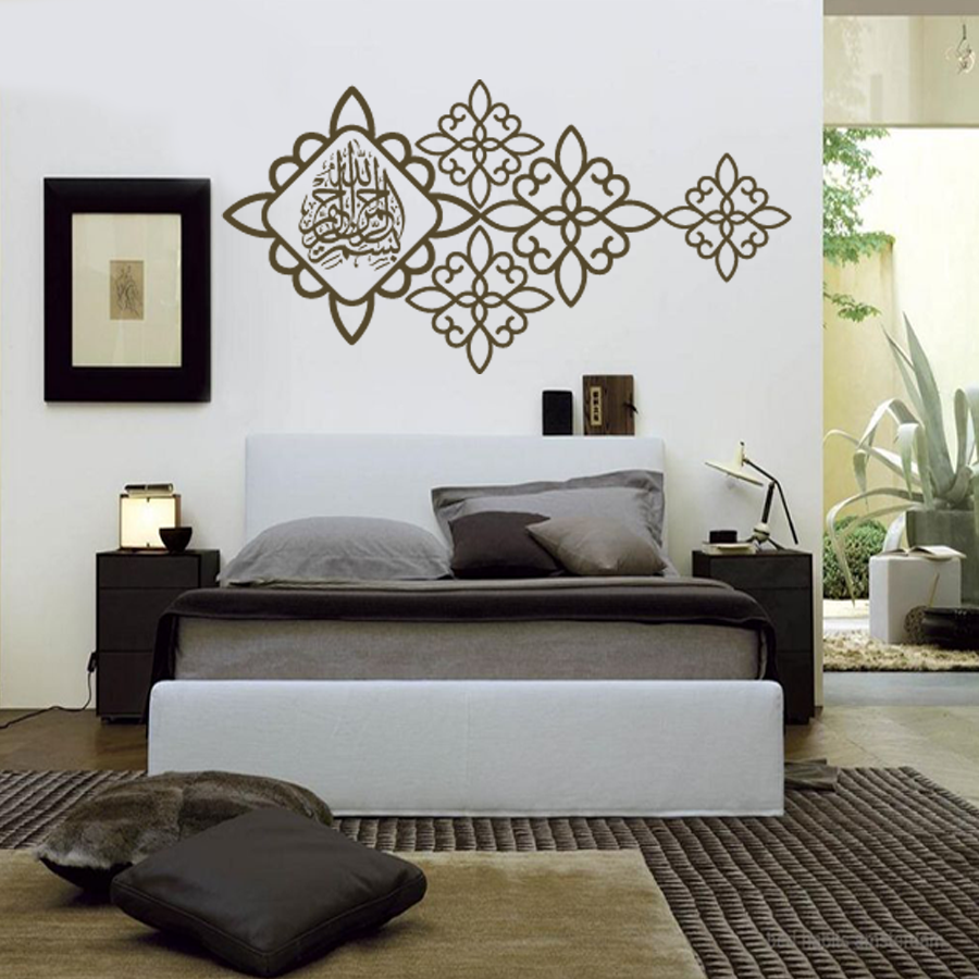 stickers islam bismillah wallstickers islamicart stickersislam stickers islam chahada. Black Bedroom Furniture Sets. Home Design Ideas