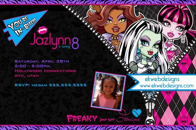 Monster High Invitation Printable Monster High Birthday Invitation