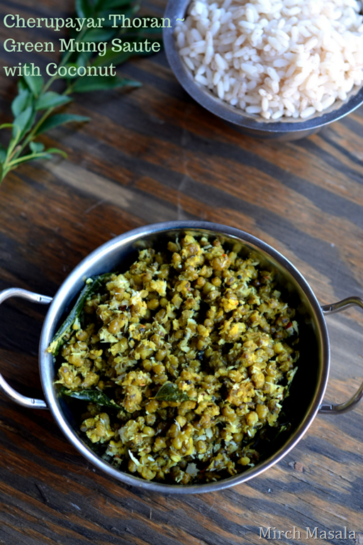 Cherupayar thoran green mung saute with coconut kerala recipe cherupayar thoran green mung saute with coconut kerala recipe indian recipe vegetarian vegan forumfinder Choice Image