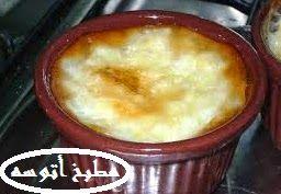 طريقة عمل طاجن الارز المعمر بالسكر من برنامج الشيف حسن Food