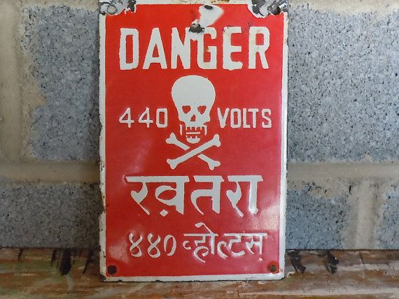 Metal Danger sign with skull and cross bones red by ToadshadeLane