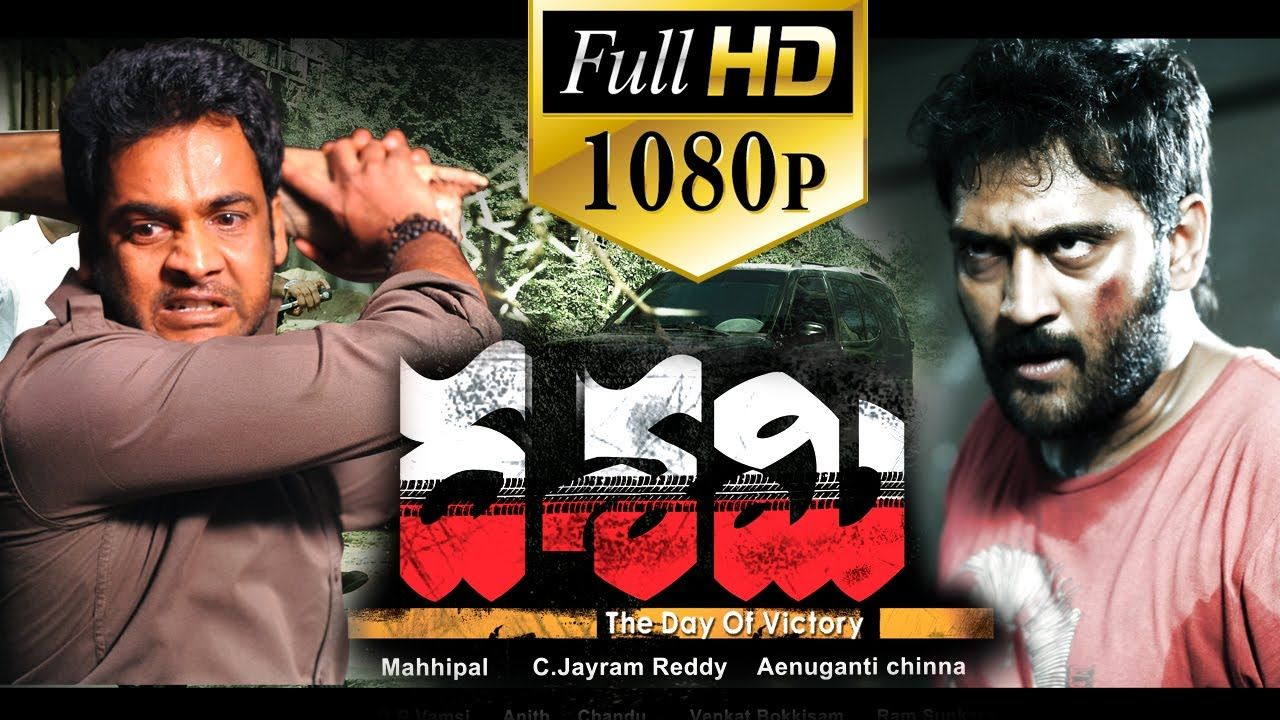 i movie video songs download free telugu