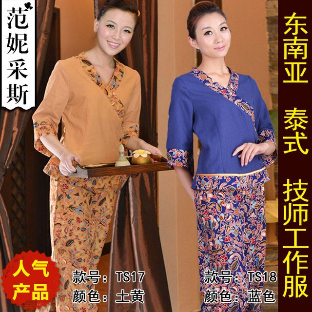 Thai massage work wear women 39 s spa workwear female hotel for Hotel uniform spa