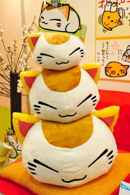 Nemuneko cat, Japanese toy, Japan. ~ Join #cat lovers & Purchase Ozzi Cat Magazine http://OzziCat.com.au