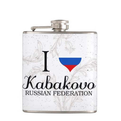 >>>Order          I Love Kabakovo, Russian Federation Hip Flask           I Love Kabakovo, Russian Federation Hip Flask lowest price for you. In addition you can compare price with another store and read helpful reviews. BuyDeals          I Love Kabakovo, Russian Federation Hip Flask lowest...Cleck link More >>> http://www.zazzle.com/i_love_kabakovo_russian_federation_hip_flask-256301479733160268?rf=238627982471231924&zbar=1&tc=terrest