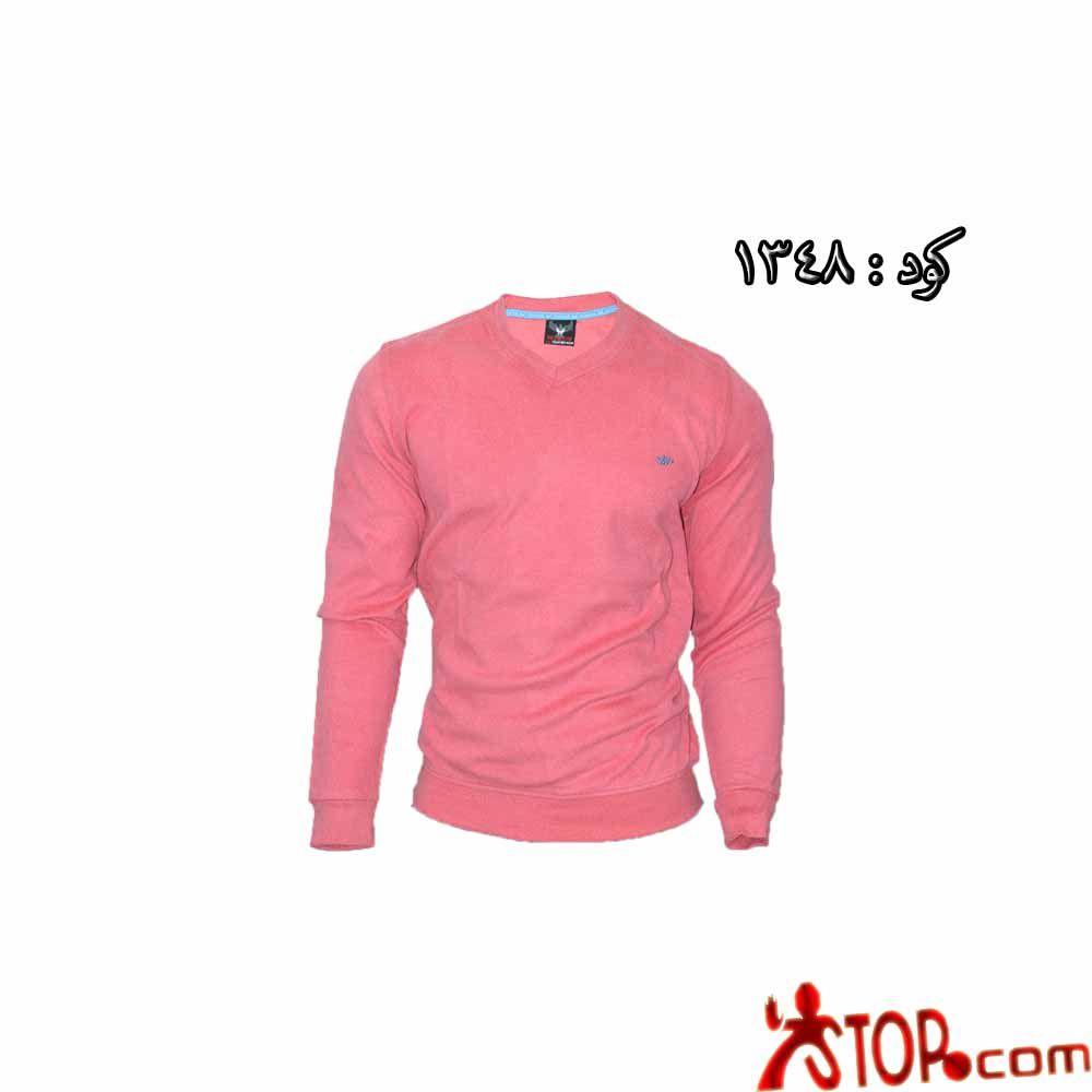 سويت شيرت كشمير رجالى سبعة روز فى الاسكندرية متجر ستوب للملابس الرجالى How To Wear Fashion Sweatshirts