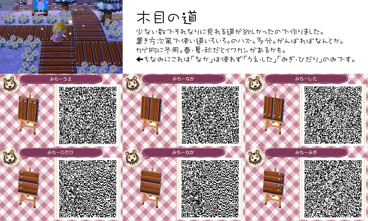 Acnl Qr Codes In 2020 Animal Crossing Qr Acnl Qr Codes Qr