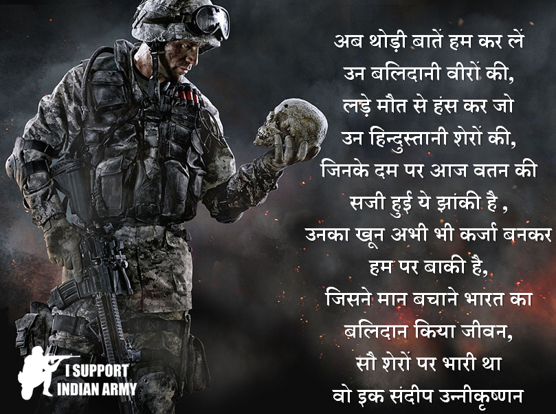 Pin By Shivaji Kamble On I Am Indian Para Commando Army Wallpaper Military Artwork Artistic Pictures